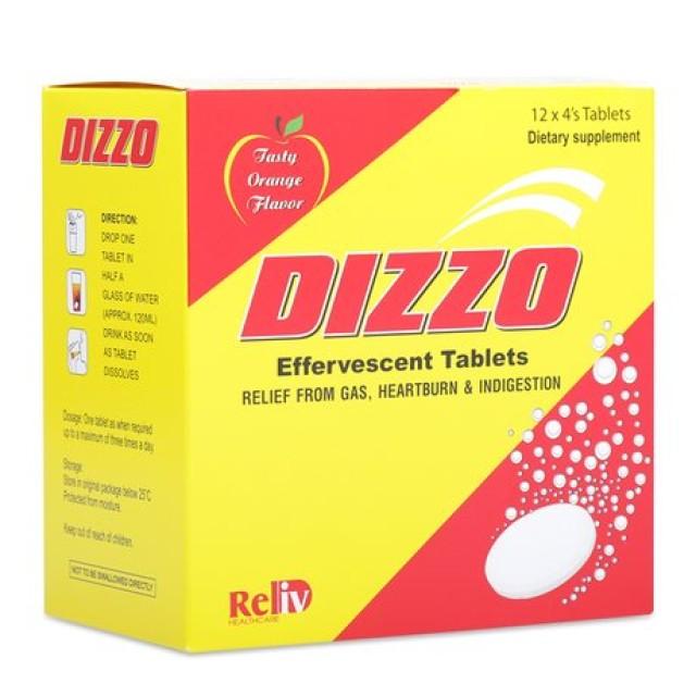 Dizzo H/48 viên ( giảm đầy hơi, khó tiêu)