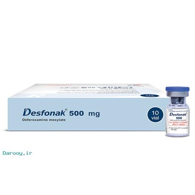 Desfonak 500 mg H/10 lọ Thuốc đào thải sắt (Iran)