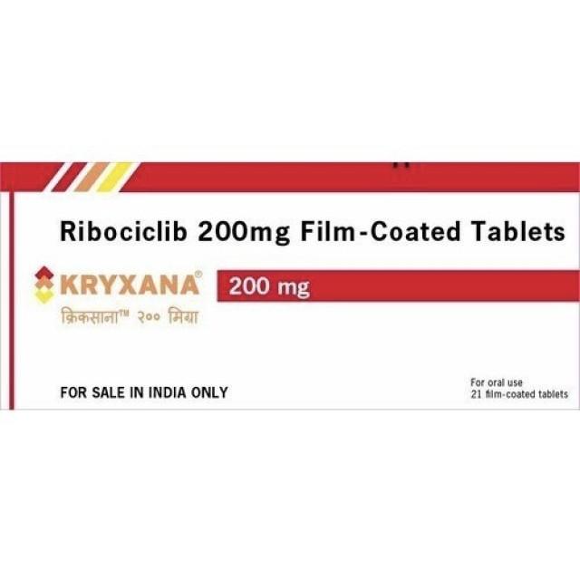 KRYXANA 200 mg H/21 viên
