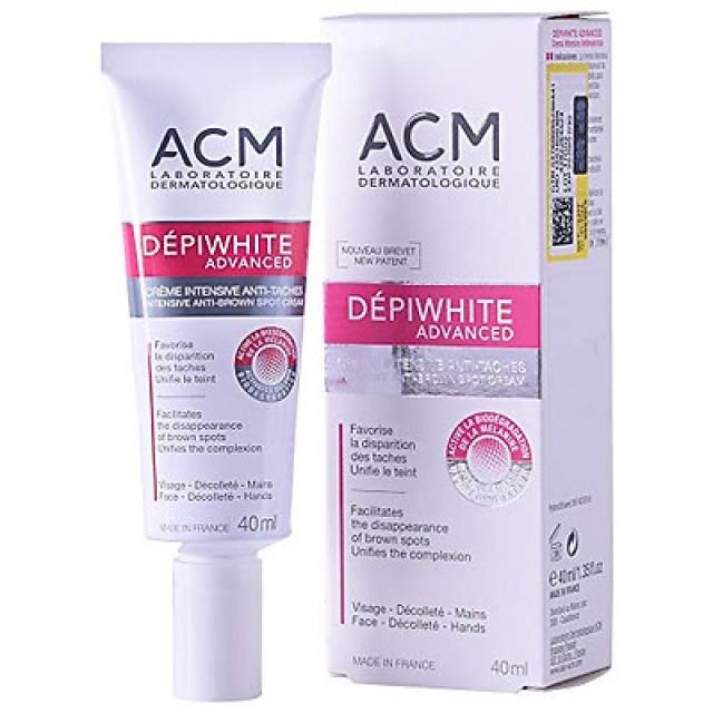 Depiwhite Advanced Intensive Anti-Brown Spot Cream 40ml (Kem làm giảm nám và sạm da)