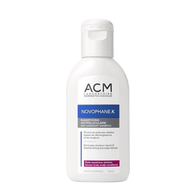 Novophane K Anti-dandruff shampoo 125ml ( Dầu gội trị nấm tóc mảng, giảm ngứa)