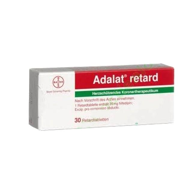 ADALAT RETARD 20MG