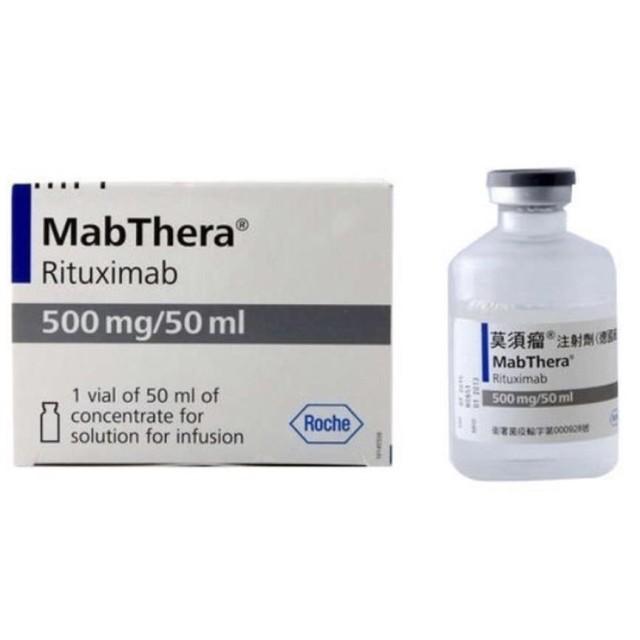 Mabthera 500mg/50ml H/1 lọ