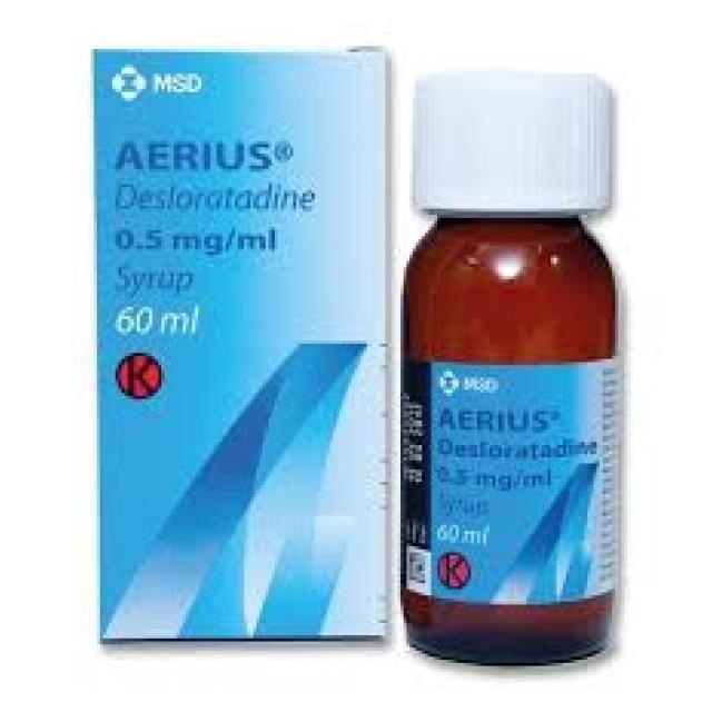 AERIUS 0.5MG/ML