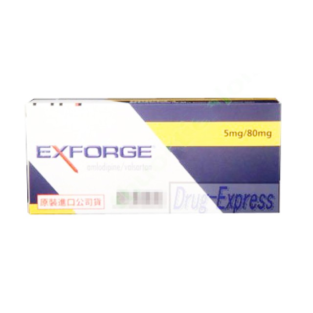 EXFORGE 5MG/80MG