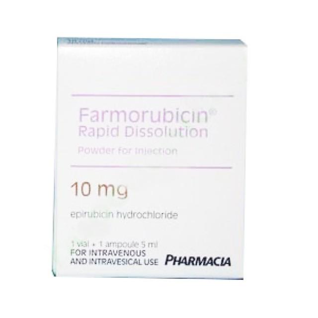 FARMORUBICINA 50MG