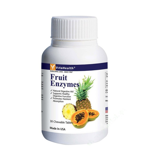 VH FRUIT ENZYMES