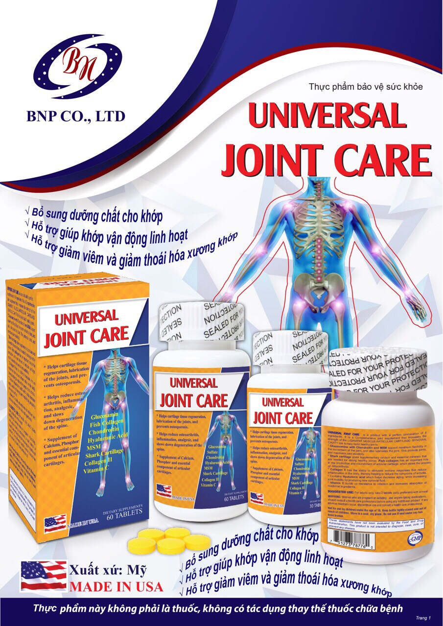 UNIVERSAL JOINT CARE H/60