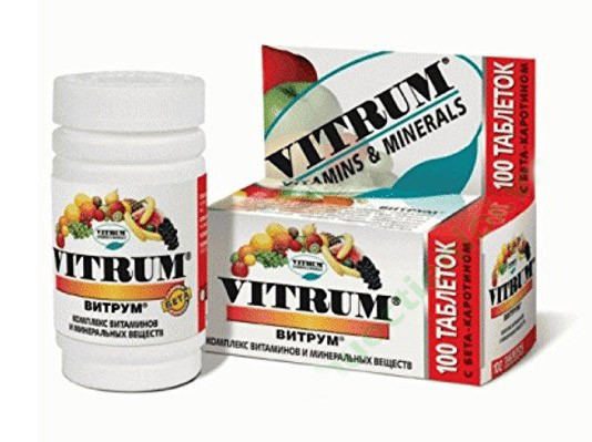 VITRUM MULTI VITAMIN